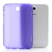 Matné pouzdro Galaxy Note 8.0 N5100 - Fialové