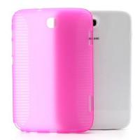 Matné pouzdro Galaxy Note 8.0 N5100 - Růžové