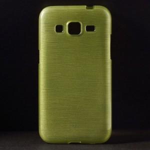Pouzdro / Obal - Broušený vzor, žlutozelený - Galaxy Core Prime G360