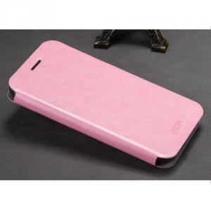 Tenké koženkové pouzdro - Honor 5X - růžové