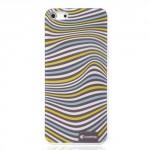 Kryt / Obal iPhone 5/5S - Barevná zebra