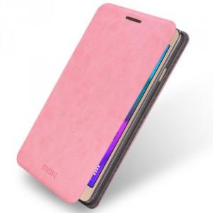 Koženkové pouzdro Galaxy A5 (2016) - růžové