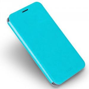 Pouzdro Huawei Y6 II - tenké koženkové - Modré