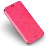 Pouzdro Huawei Y6 II - tenké koženkové - Růžové