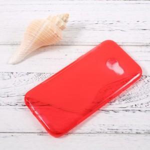 Pouzdro / Obal S-curve - Galaxy A3 (2017) - Červené