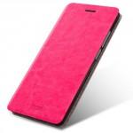 Tenké pouzdro Xiaomi Redmi 4 Prime / Pro - růžové