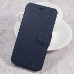 Koženkové pouzdro Huawei P10 Lite - saténové tmavě modré