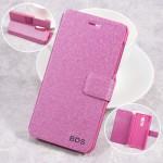 Saténové koženkové pouzdro Nokia 5 - Růžové