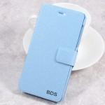 Saténové koženkové pouzdro Nokia 5 - Modré