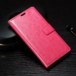 Koženkové pouzdro Xperia XA1 - Růžové
