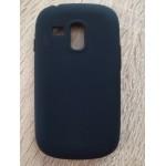 Pouzdro/Obal  -  Galaxy S3 Mini i8190 - černé