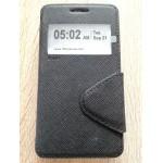 Sleva - pouzdro Wallet S-view - Xperia E1 - černé